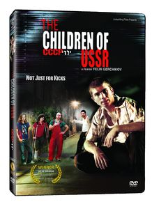 Children of USSR
