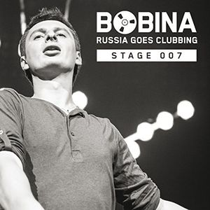 Russia Goes Clubbing Stage 007