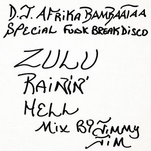 Zulu Rain Hell Mix