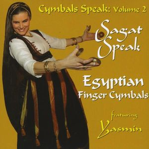 Sagat Speak-Egyptian Finger Cymbals
