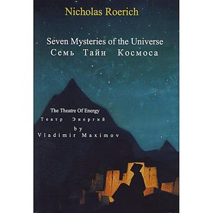 Seven Mysteries of the Universe