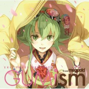 Exit Gumism from Megpoid /  Various [Import]