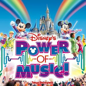 Tokyo Disneyland: Power of Music (Original Soundtrack) [Import]