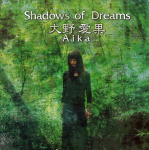 Shadows of Dreams