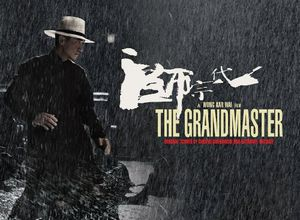 Grandmaster (Original Soundtrack) [Import]
