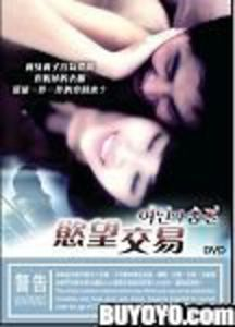 Woman's Breath (2012) [Import]