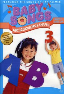 ABC 123 Colors & Shapes (1999)