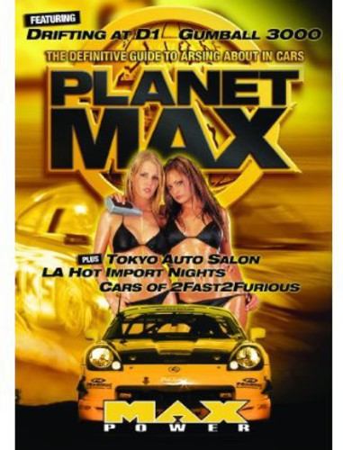 Max Power Planet Max /  Various