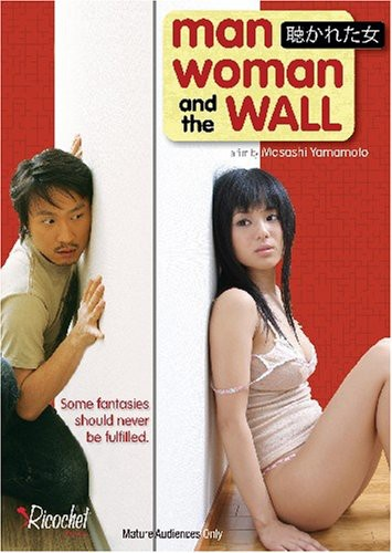 Man Woman & the Wall