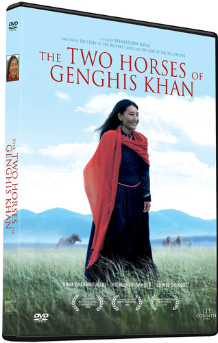 Two Horses Of Genghis Khan