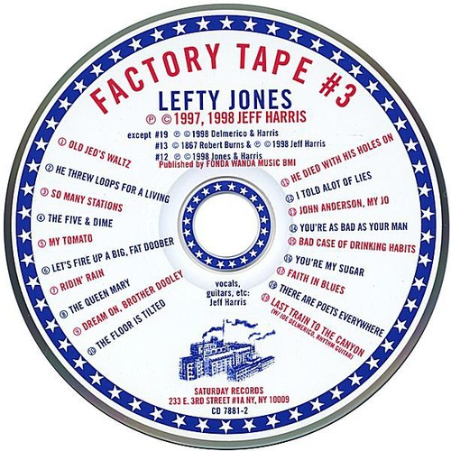 Factory Tape 3