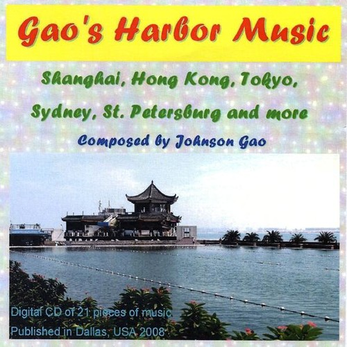 Gao's Harbor Music
