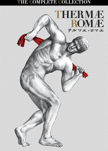 Thermae Romae Complete Collection