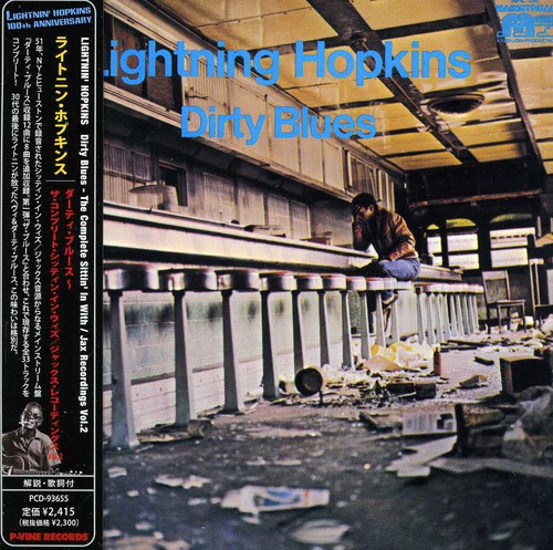 Dirty Blues: Complete Sittin /  Jax Recordings 2 [Import]