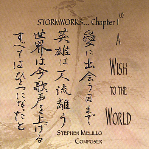 Stormworks Chapter 1 Prime: A Wish to the World