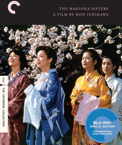 Makioka Sisters (Criterion Collection)