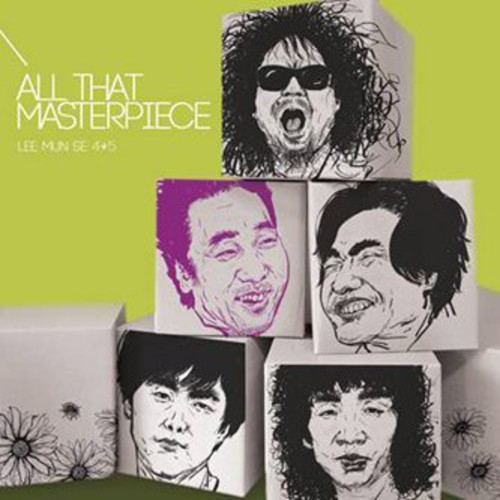 All That Masterpiece 4 & 5 [Import]