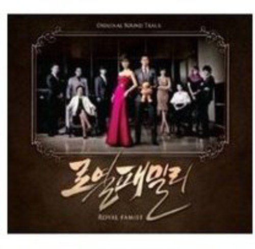 Royal Family /  O.S.T. [Import]