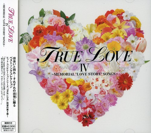 True Love 4: Deai to Wakare /  Various [Import]