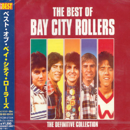 Best of [Import]
