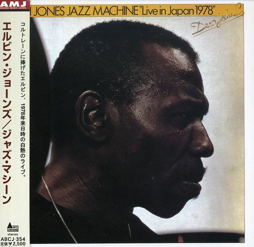 Jazz Machine [Import]