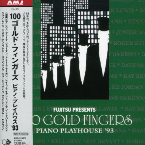 100 Gold Fingers: Piano Playhouse 1993 /  Various [Import]
