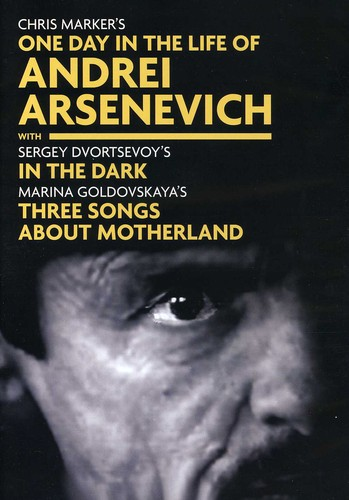 One Day in the Life of Andrei Arsenevich & in the