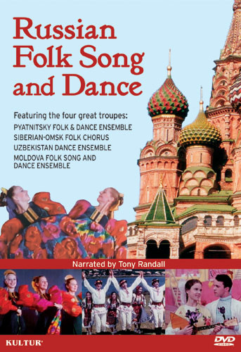Russian Folk Song & Dance /  Various