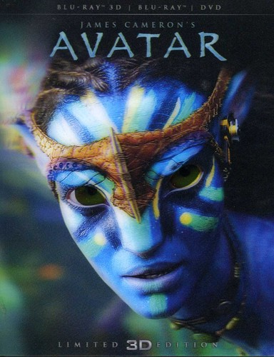 Avatar (Limited Edition)