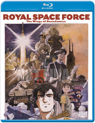 Royal Space Force