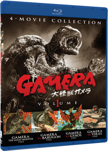 Gamera: Ultimate Collection 1