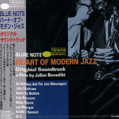 Blue Note: Heart of Modern Jazz /  Various [Import]