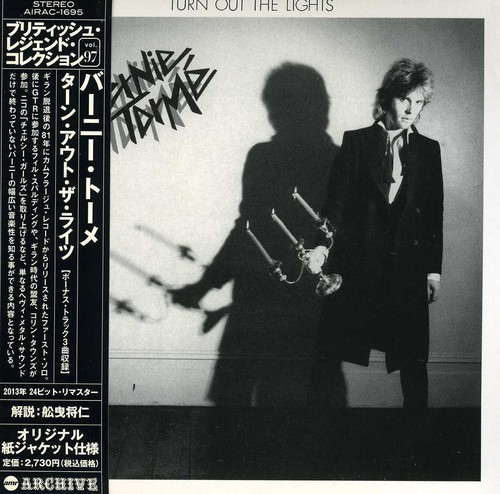 Turn Out the Lights [Import]
