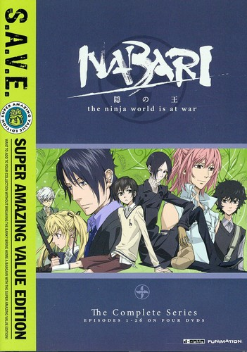 Nabari No Ou: Complete Series - Save