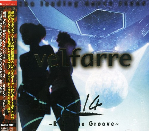 Velfarre 14 /  Various [Import]
