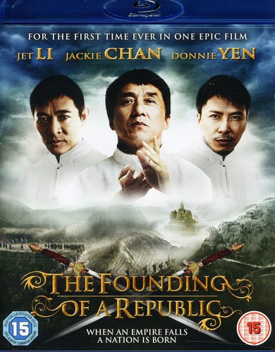 Founding of a Republic [Import]
