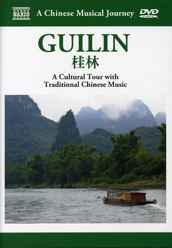Musical Journey: Guilin - Cultural Tour with Traditional Chinese Music
