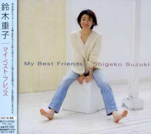 My Best Friends/ }Cexxgety [Import]