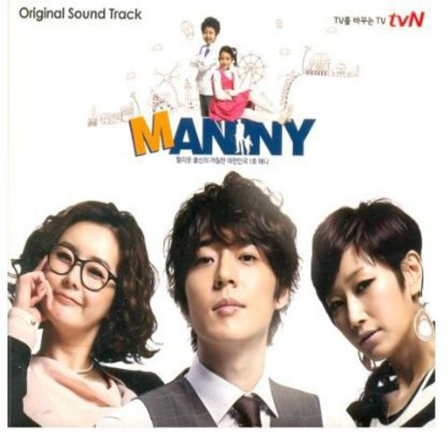 Manny /  O.S.T. [Import]