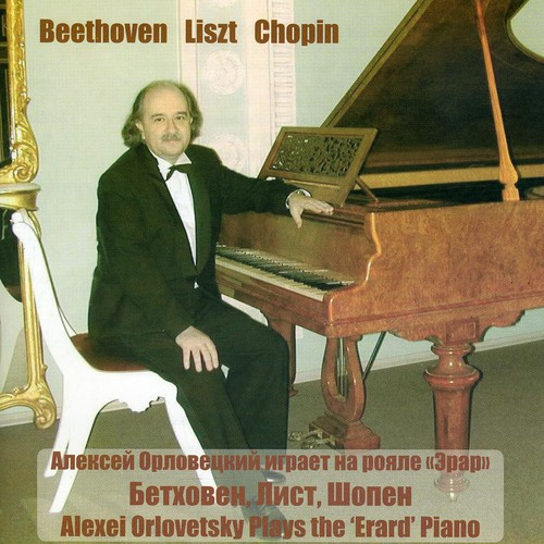 Alexei Orlovetsky Plays Beethoven Liszt Chopin