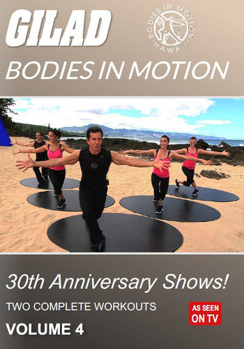 Gilad Bodies in Motion: 30th Anniversary Shows 4