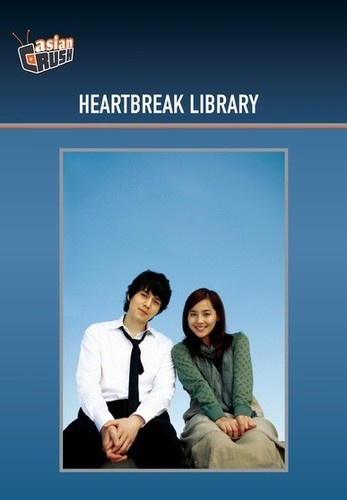 Heartbreak Library