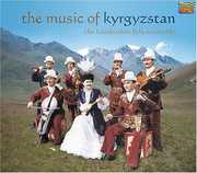 Music of Kyrgyzstan