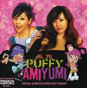 Hi Hi Puffy Amiyumi [Import]