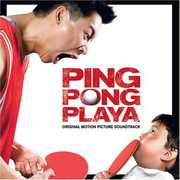 Ping Pong Playa (Original Soundtrack)