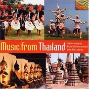Music from Thailand /  Various
