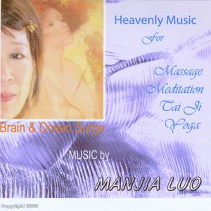 Brain & Ocean Surge-For Massage/ Meditation