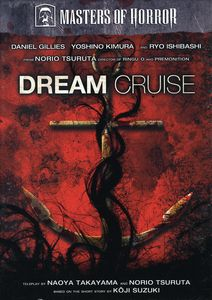 Masters of Horror: Dream Cruise