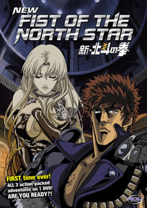 New Fist of the North Star: Complete Collection