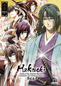 Hakuoki Ova Collection